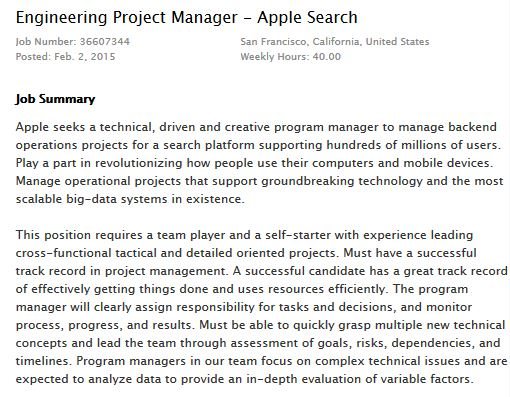 apple engineering project manager - apple search