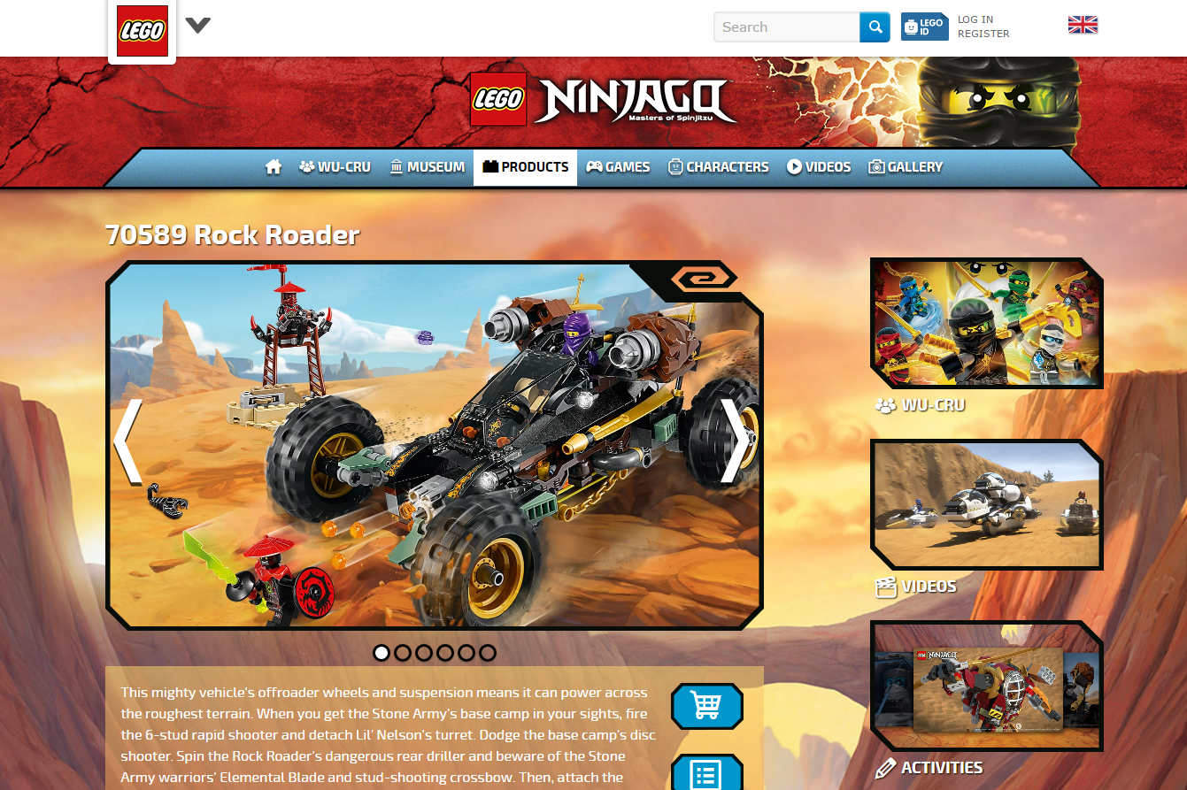 lego high intent ad landing page screenshot