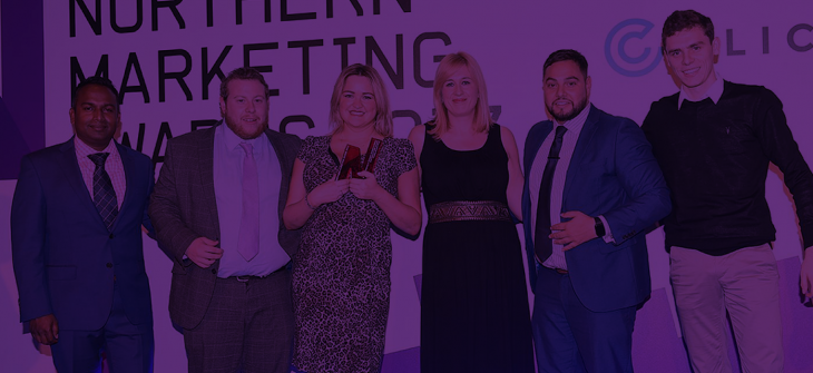 northern marketing awards winner header 2017