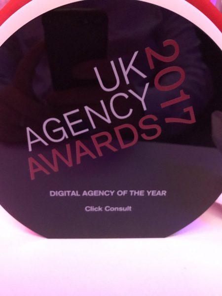 uk agency award 2017